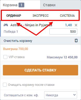 Zenit_Vidy_stavok