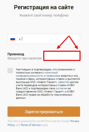 Zenit_regestraciya