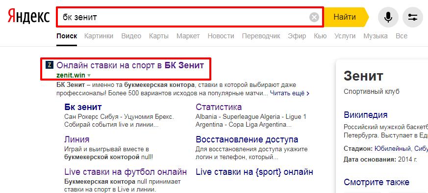 Zenit_v_vydoche